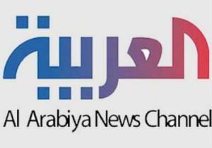 6-al-arabiya