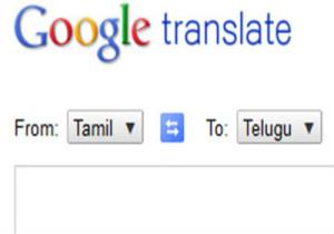 9-google-translater