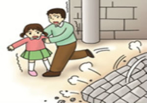 5-earthquake