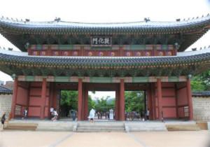 6-south-corea