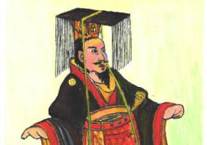 2-Wu-of-Han