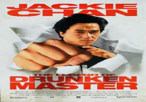 5-drunken master