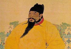 9-Ming
