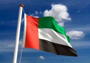5-UAE