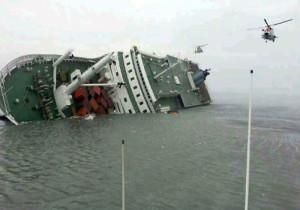 8-ferry