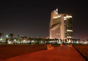 10-Kuwait Petrol Corporation